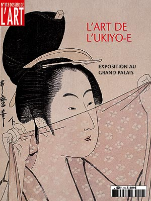 L'art de l'ukiyo-e. Exposition au Grand Palais.
